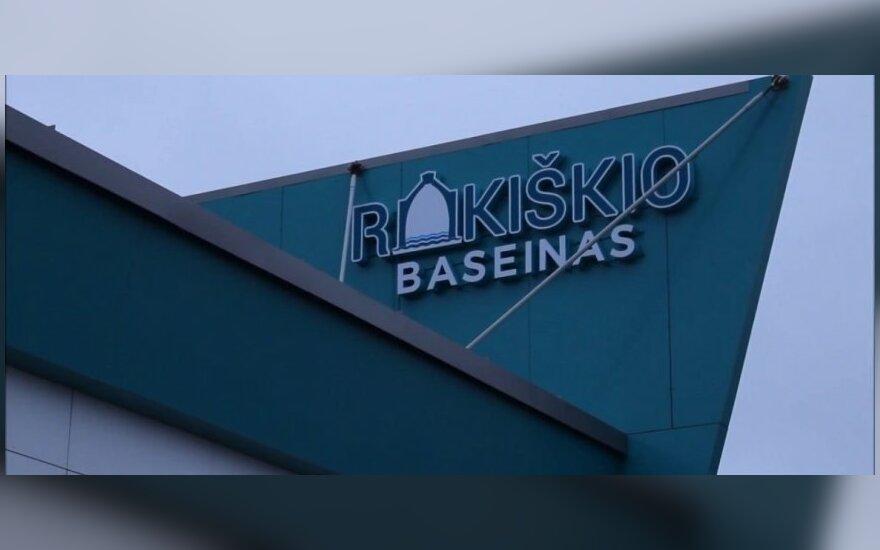 """Rokiškio baseinas // """"Rokiškio Sirenos"""" nuotr."""