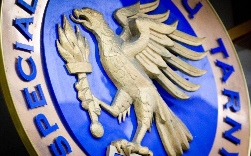 ССР провела обыски в компании Каунасской мэрии
