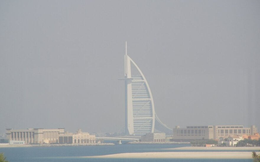 Burdj al-Arab