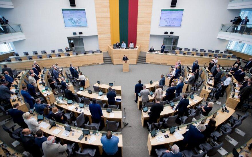 Сейм Литвы принял в первом чтении поправку к закону об обмене шпионами