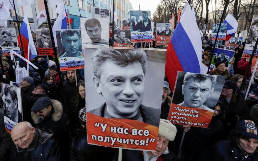 Сквер перед посольством России в Вильнюсе назвали именем Бориса Немцова