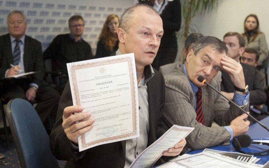 Sergejus Bojarkinas