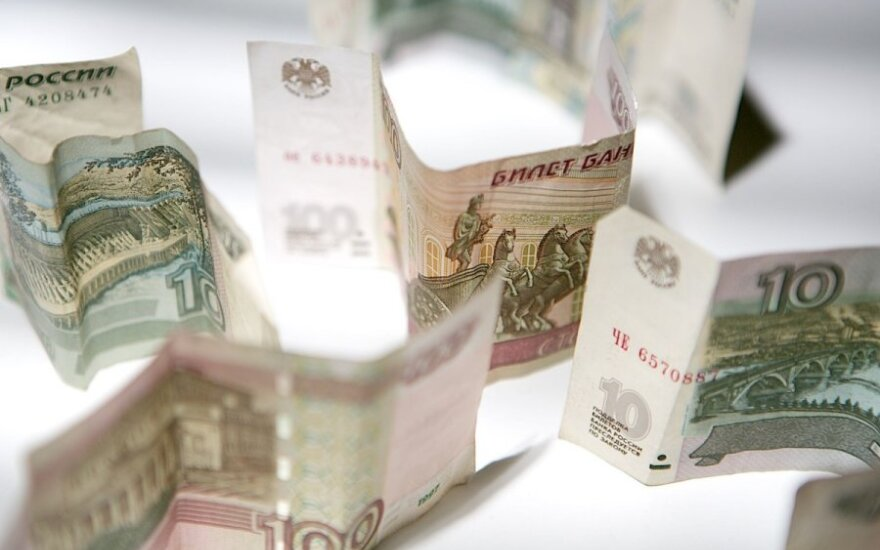 Росстат: падение российского ВВП ускорилось до 4,6%