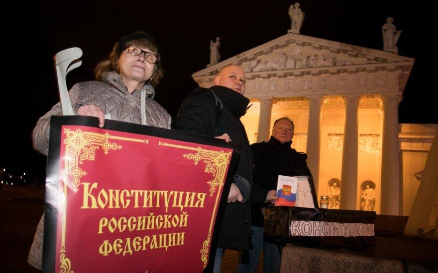 В Москве прошли первые протесты против изменений в конституцию