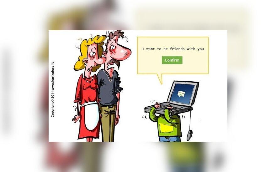 Детей не бросят в интернете, они получат помощь по телефону