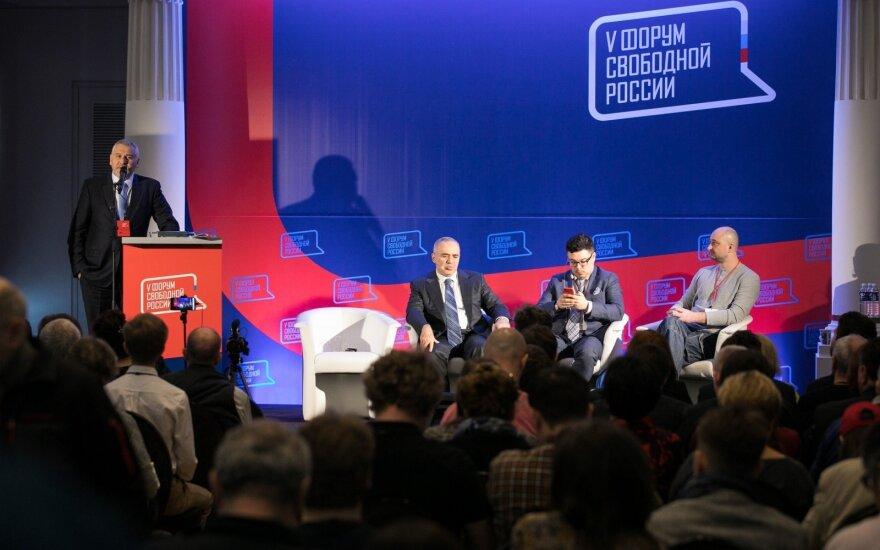 """""""Список Путина"""" будет представлен в Вашингтоне"""