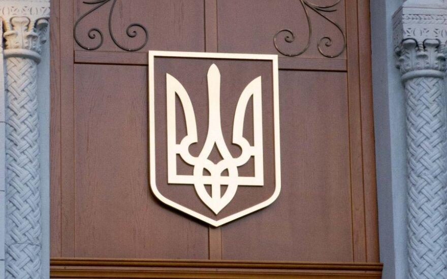 ЕС надеется, что Украина до саммита ВП примет закон о прокуратуре