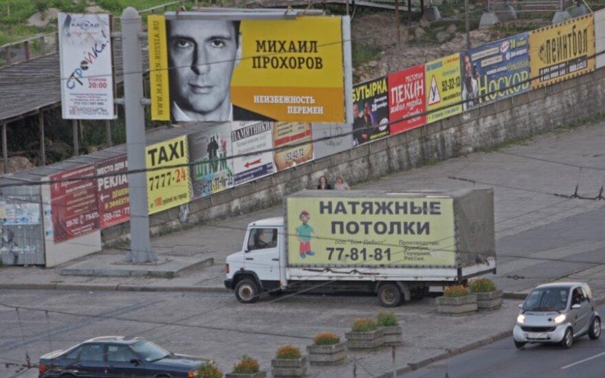 """Из отделения """"Правого дела"""" в Калининграде исключили всех членов"""