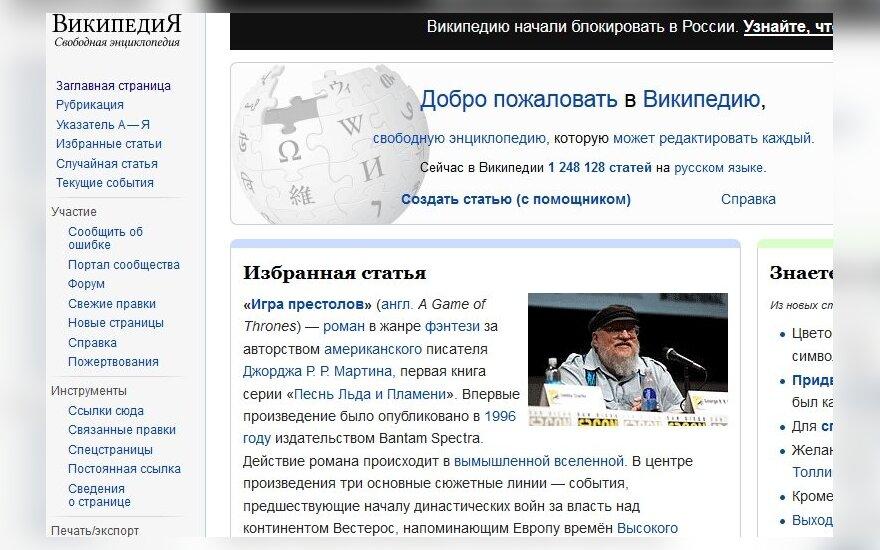 """В России начали блокировать """"Википедию"""""""