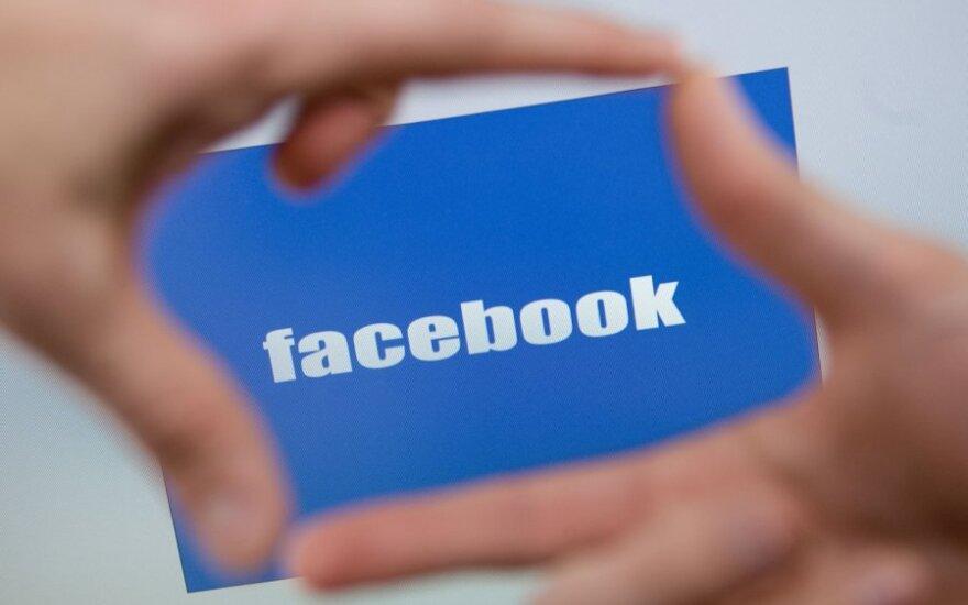 Facebook может выпустить собственный смартфон уже в 2013 году