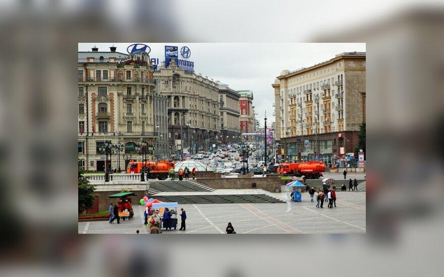 """Оппозиции запретили проводить в Москве """"День гнева"""""""