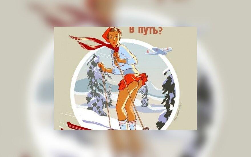 Kalendarz Olimpijski, autor Андрей Тарусов