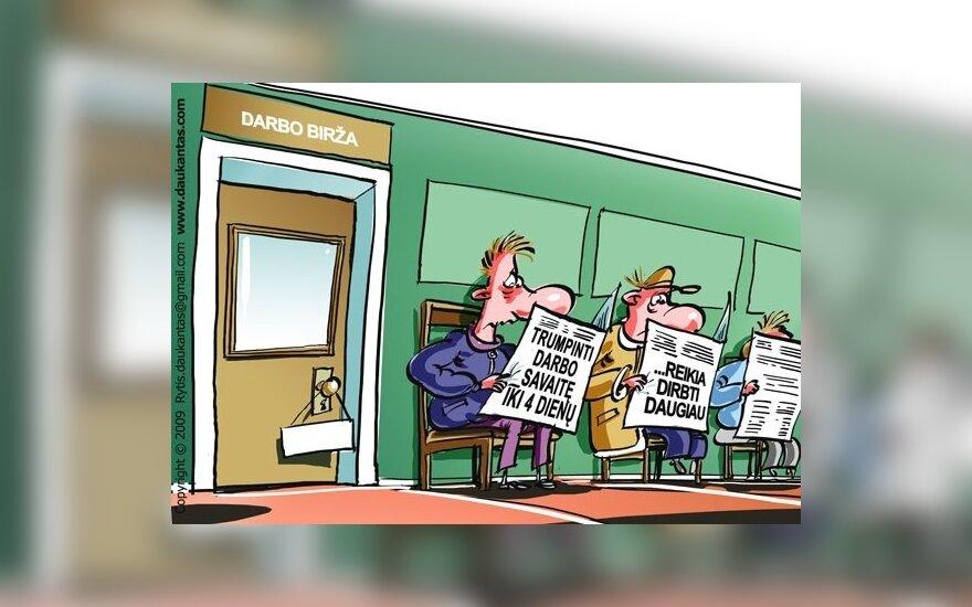 Биржа труда – только для регистрации безработных