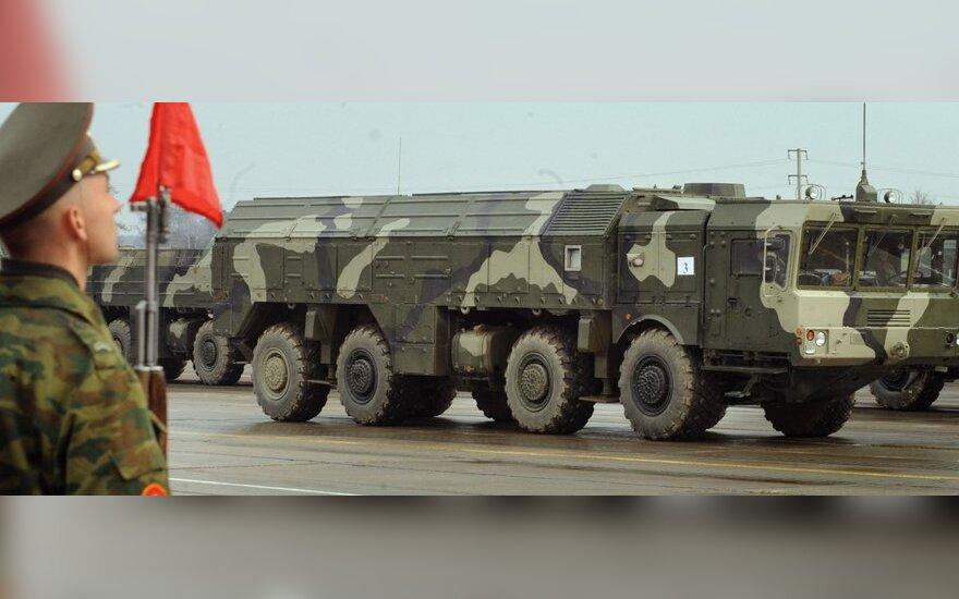 Россия укрепляет рубежи дополнительными новейшими РЛС