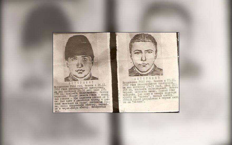 В Минске поймали маньяка-педофила
