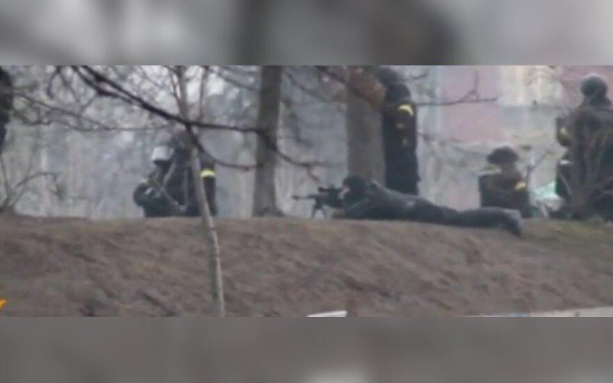 В интернет выложили запись разговоров предполагаемых снайперов по рации