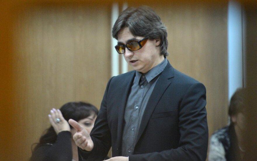 Sergejus Filinas