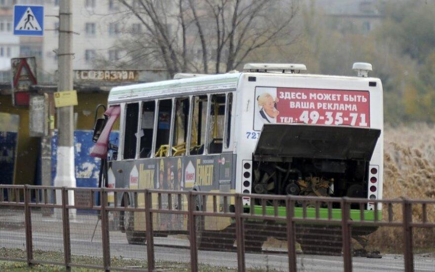 Волгоград скорбит о жертвах теракта