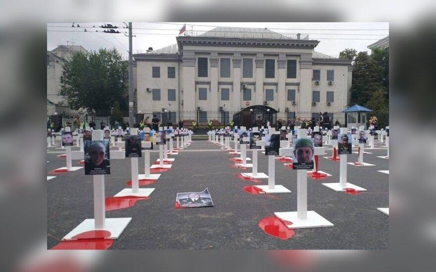 Акция в 4-ю годовщину трагедии Иловайска под посольством России