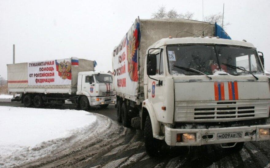Госпогранслужба Украины закрыла 23 пропускных пункта на границе с РФ