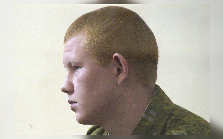 Valerijus Permiakovas
