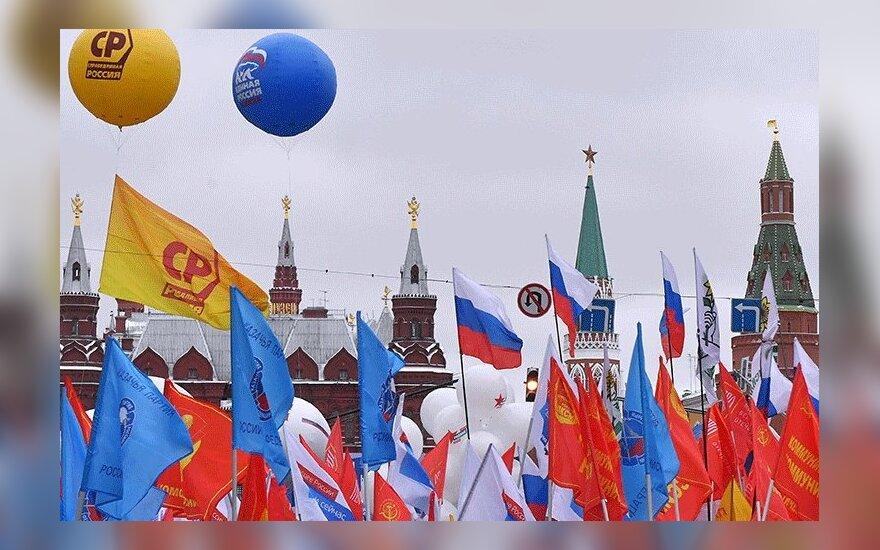 Около 80 000 человек принимают участие в шествии в Москве