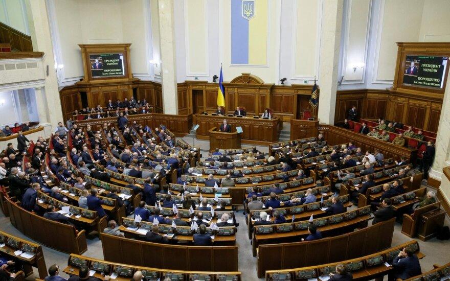 Верховная Рада Украины приняла закон о единственном государственном языке