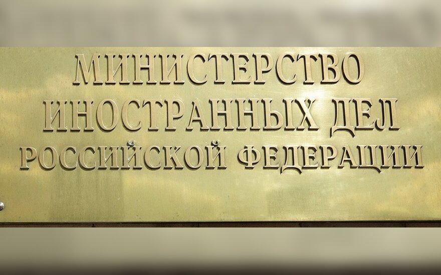 МИД РФ опроверг сообщения о сделке c Таджикистаном по летчикам