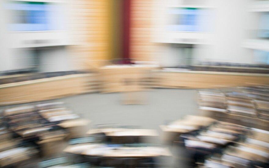Попытка заставить депутатов являться на все заседания в парламент потерпела фиаско