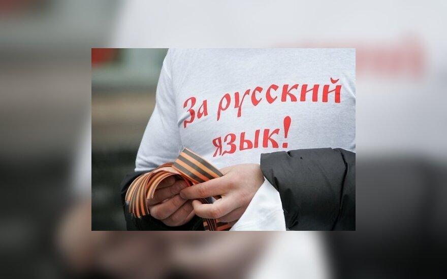Сын главнокомандующего УПА выступил в поддержку русского языка