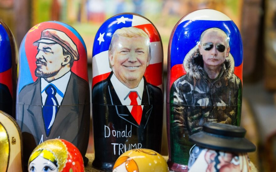CNN узнал о новых уликах по делу о вмешательстве РФ в выборы в США