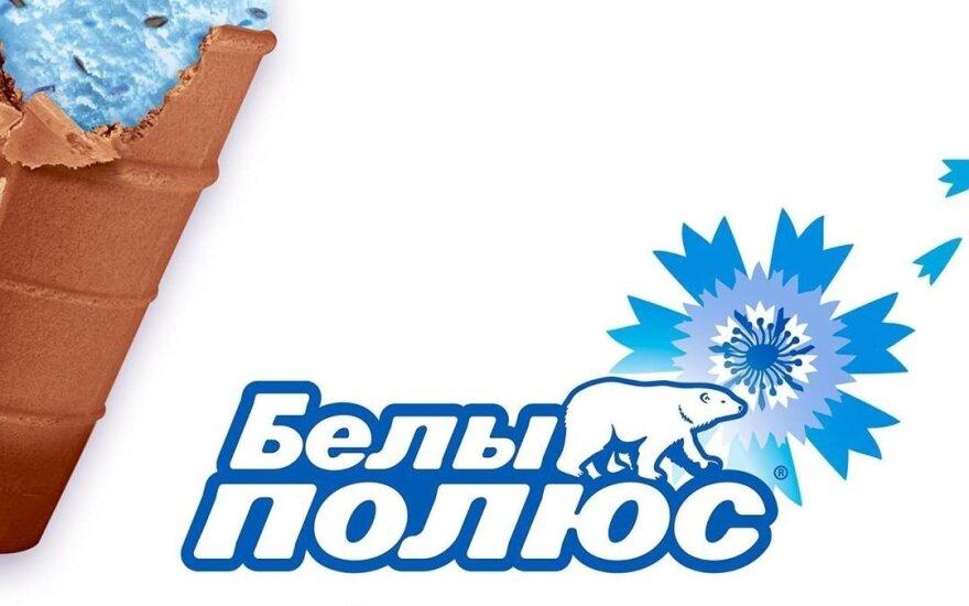 """Белорусское мороженое """"Белы полюс"""""""