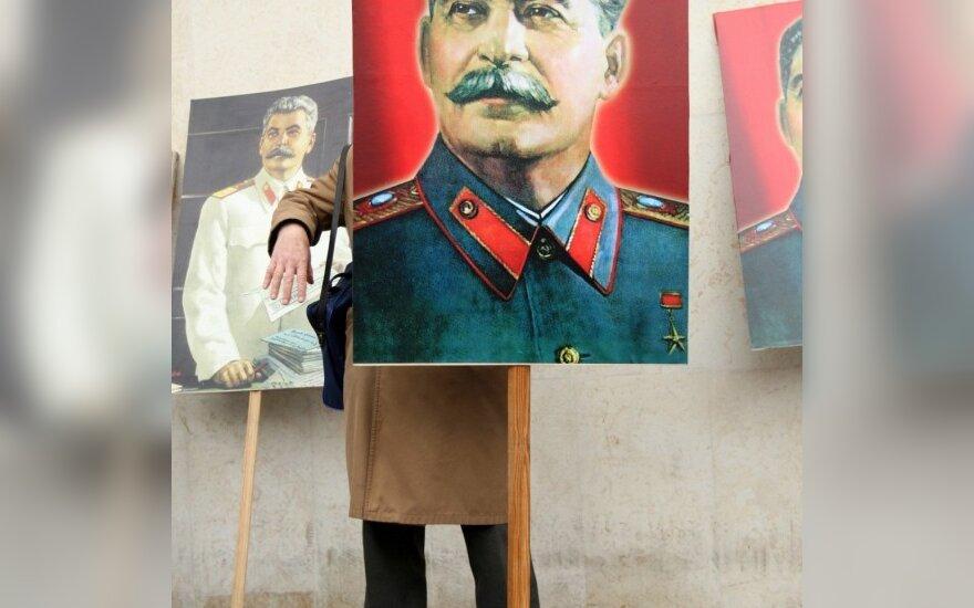 """Суд отклонил жалобу внука Сталина на """"Эхо Москвы"""""""
