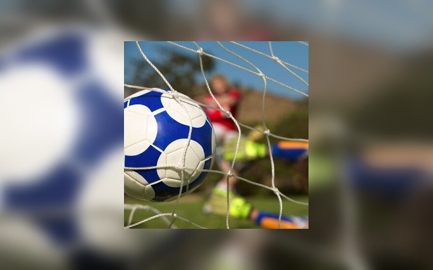 Россия поборется за право принять чемпионат мира по футболу