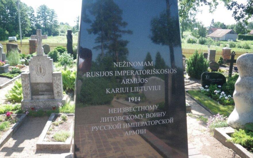 В Литве – страсти вокруг памятника воинам Российской императорской армии