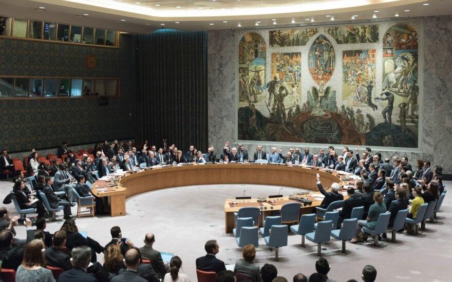 Россия наложила вето на проект резолюции Совбеза ООН по Сирии