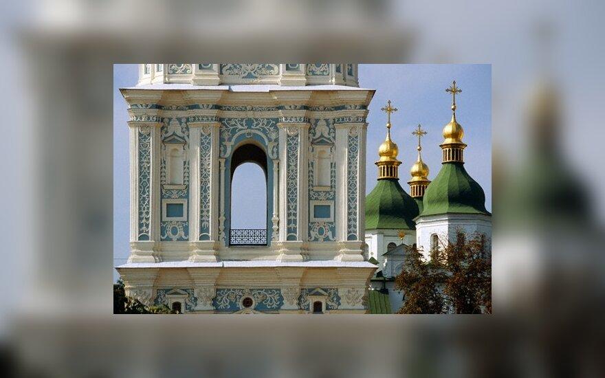 В Киеве - встреча глав совбезов Беларуси, Украины и Польши