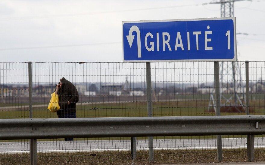 Что ждет завод боеприпасов в Гирайте?