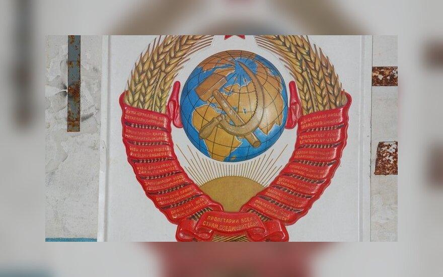 Эксперт Bloomberg View: Россия не повторит судьбу Советского Союза