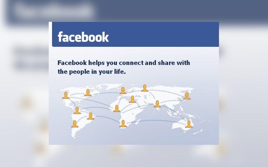 Американский прокат возглавил фильм про Facebook