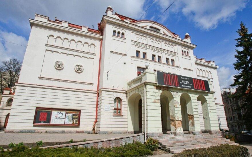 Русский драмтеатр и Департамент национальных меньшинств будут сотрудничать