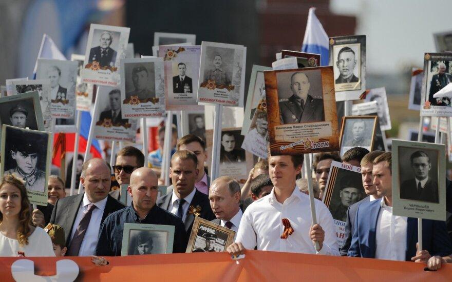 """В России студентам предлагали регистрироваться на места во главе """"Бессмертного полка"""" рядом с Путиным"""