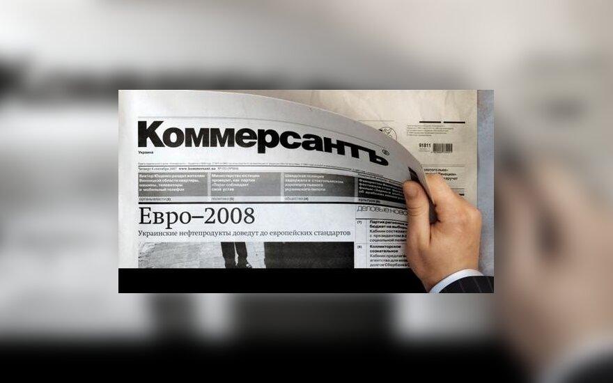 """Главный редактор сайта ИД """"Коммерсант"""" отстранен от должности"""
