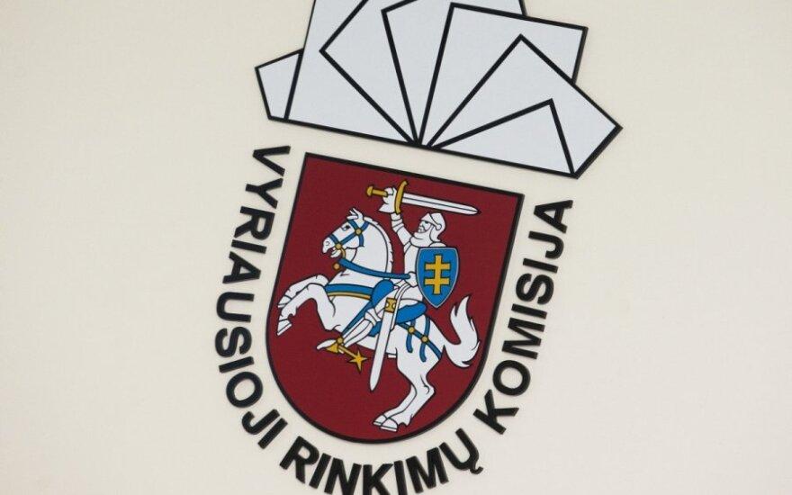 Członkini komisji wyborczej w rejonie szyrwinckim zwolniona za agitację