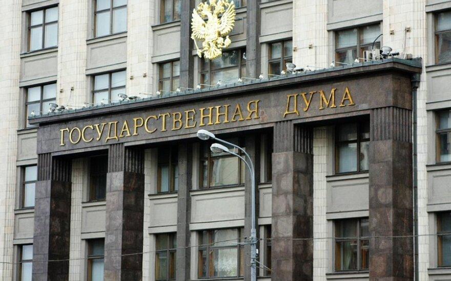 В Госдуму внесли проект обращения об отмене моратория на смертную казнь