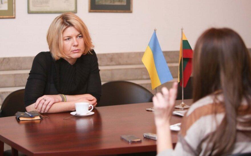 Alina Frolova