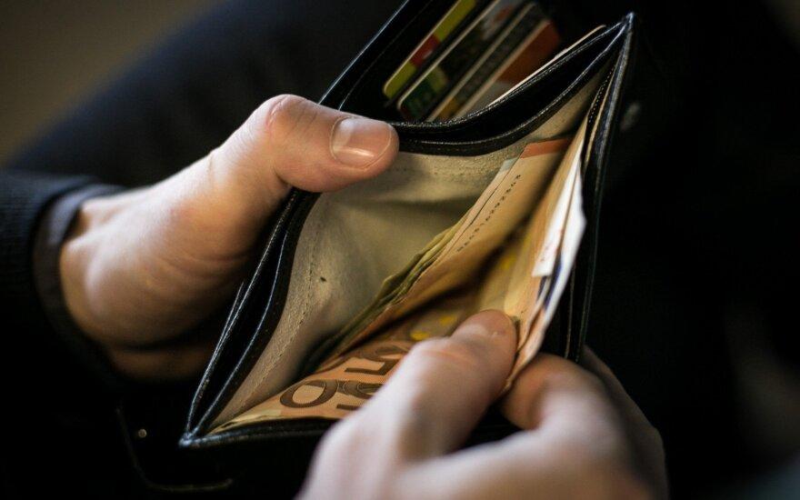 С 1 января увеличатся зарплаты некоторых педагогов