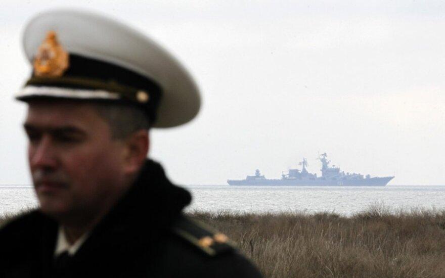 Rusijos karinis laivas Moskva
