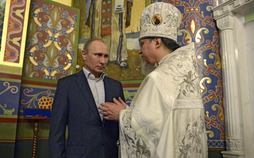 """В основу новой интернет-политики России легли """"традиционные ценности"""""""