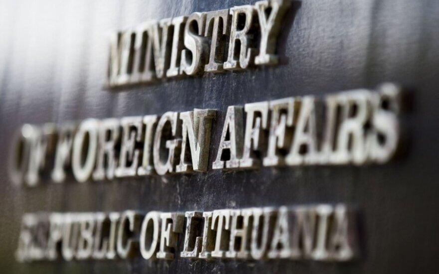 МИД Литвы в среду вечером сообщил о возможной кибератаке